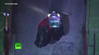 Машины провалились под асфальт на глазах у очевидцев в Лос Анджелесе