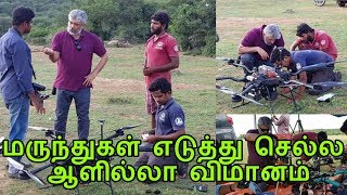 Ajith,s achivement
