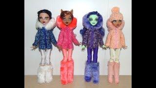 Курточки для кукол в наличии,обзор на новинки!!!