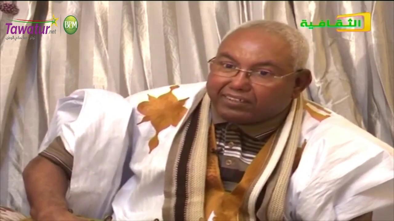 الفنان الكبير محمد ولد حمباره ضيف برنامج في بيوت الفنانين | قناة الثقافية