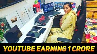 Paras Official Youtube Earning 1 Crore ??? Kya Hai Sach @Paras Official @Paras Gamer