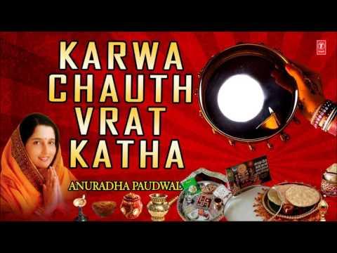 Karwa Chauth Vrat Katha By Anuradha Paudwal Full Audio Songs Juke Box