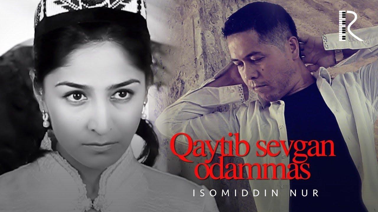 Isomiddin Nur - Qaytib sevgan odammas | Исомиддин Нур - Кайтиб севган одаммас #UydaQoling