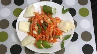 Салат «Тайский» c зеленой папаей или молодым кабачком / огурцом и острым перцем чилли