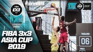 Re-Live - FIBA 3x3 Asia Cup 2019 - Day 2 - Changsha, China