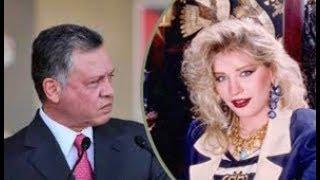 حقيقة زواج شيرين سيف النصر من ملك الأردن وصلتها بالعائلة المالكة وسر إختفائها !