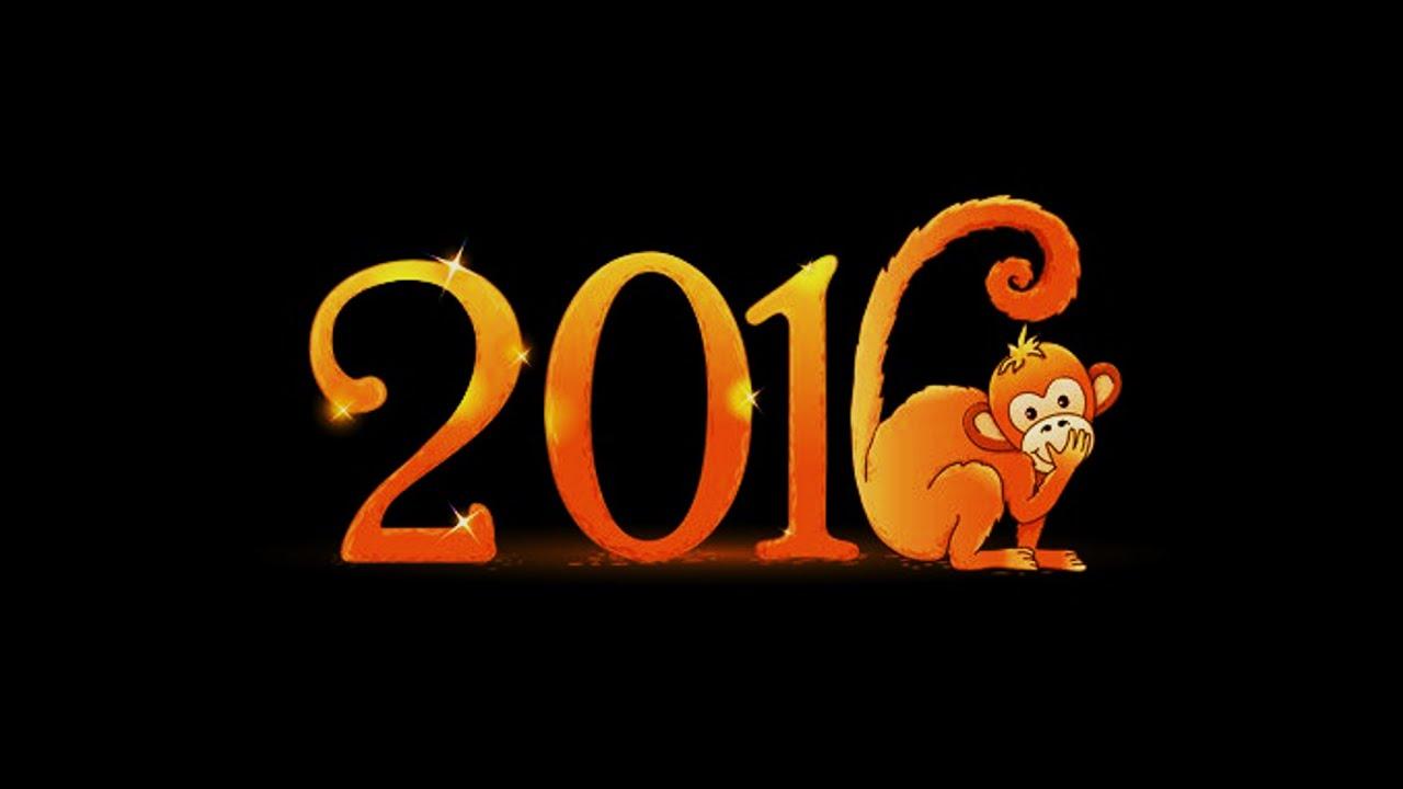 картинки новый 2016 год
