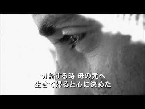 アライブ-生還者-予告編