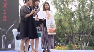グルマン世界料理本大賞2016in煙台 椎名眞知子受賞スピーチ!