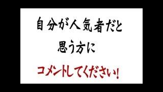 トキマチャンネル登録はコチラ!https://www.youtube.com/channel/UCb77...