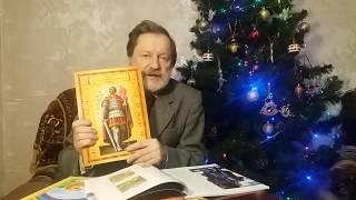 Как запомнить исторические даты и события? Александр Невский и Невская битва. История в стихах.