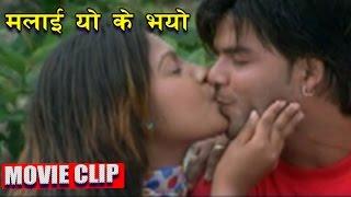 मल-ई-य-क-भय-movie-clip-nepali-movie-silsila