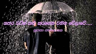Video ~~Sathara Watin Kalukaragena~~Sujatha Aththanayaka~By:Sujeewa Munugoda~~ download MP3, 3GP, MP4, WEBM, AVI, FLV Juli 2018