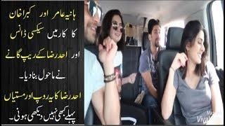 Ahad Raza Rap Hania amir and Kubra khan Car Dance Full Video