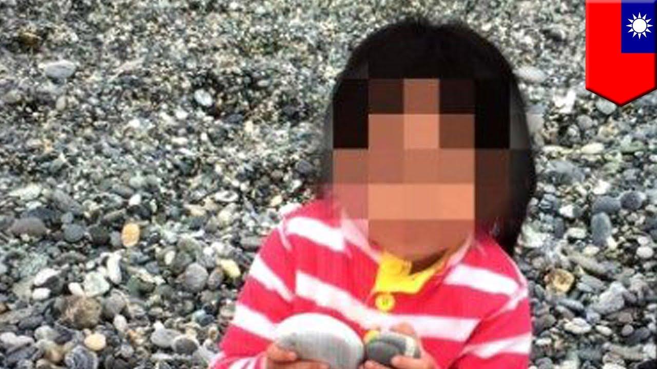 หีเด็ก4ขวบ ฆ่าตัดคอเด็ก 4 ขวบ ต่อหน้าแม่เด็กในกรุงไทเป