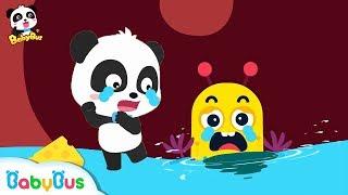 ★NEW★奇奇把外星人吃到肚子里了,快來幫幫他   身體認知兒歌   童謠   動畫   卡通   寶寶巴士   奇奇   妙妙