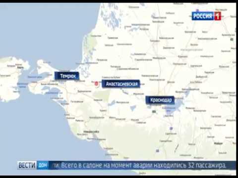 """В ДТП на Кубани пострадали пассажиры рейсового автобуса """"Ростов - Ялта"""""""