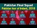 Pakistan tour of Ireland 2018 || Pakistan Final Squad || Pak vs Ire