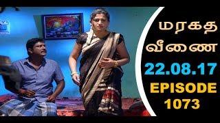 Maragadha Veenai Sun TV Episode 1073 22/08/2017