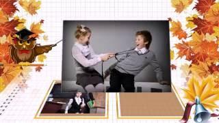 Шаблоны слайд-шоу «День знаний»