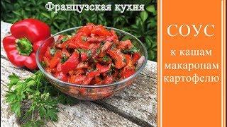 Сытные вегетарианские блюда рецепты с фото