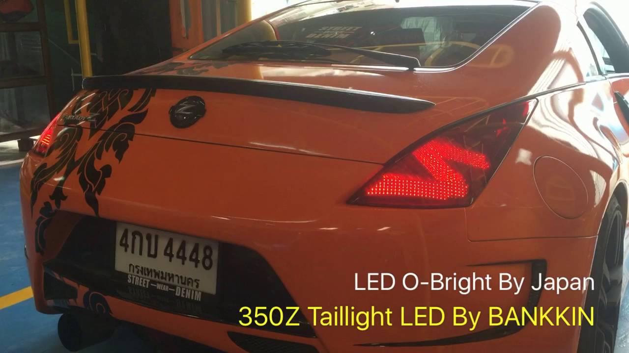 Taillight Led nissan 350z