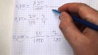 Задача №270. Математика 6 класс Виленкин.