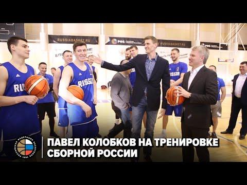 Павел Колобков на тренировке сборной России