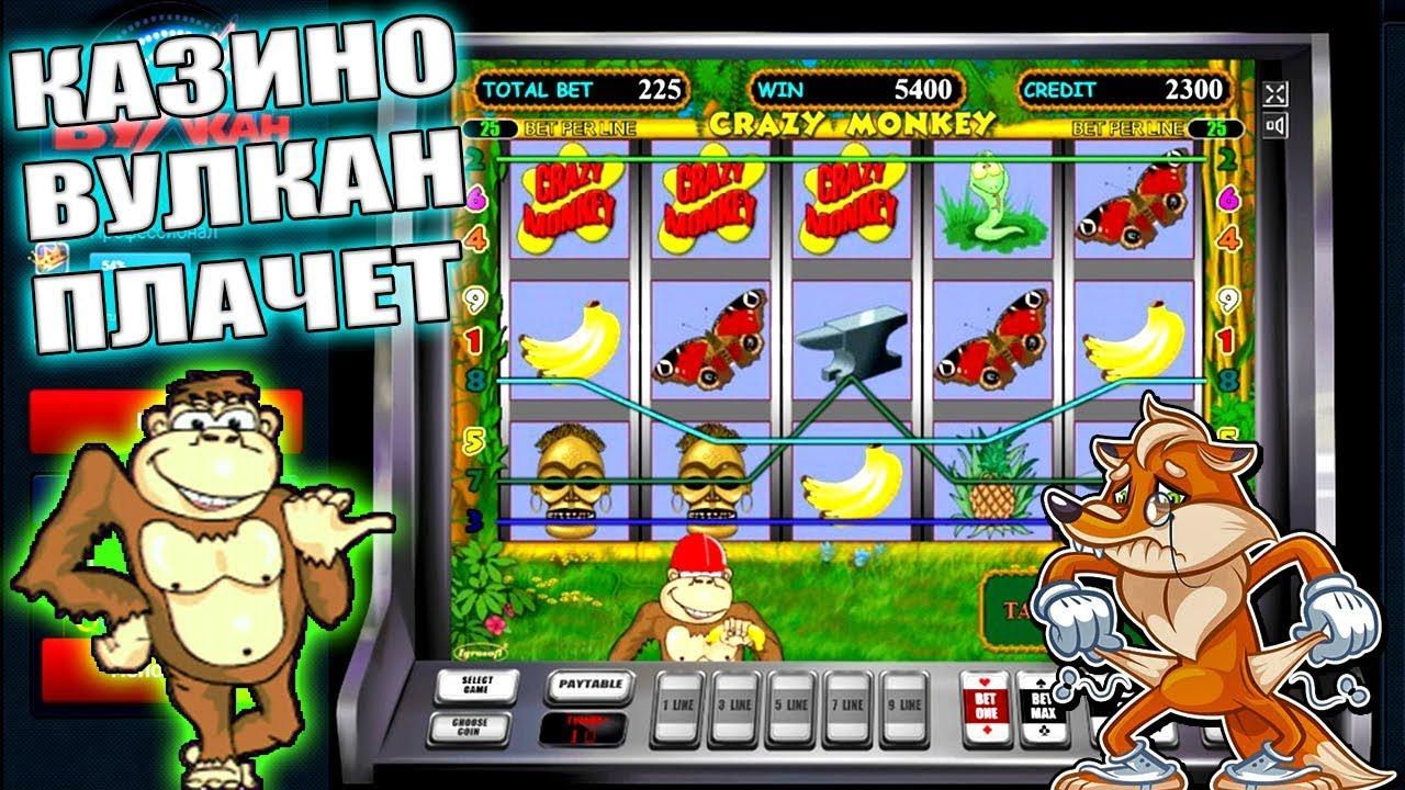 Free slots oyna