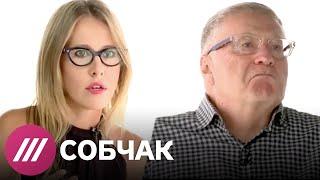 Владимир Жириновcкий в программе Собчак (2014)