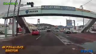 福島市~郡山インター線【4Kアクションカメラ車載動画】※倍速音声ありVer2018年1月