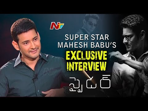 Super Star Mahesh Babu Exclusive Interview || #SPYder || NTV