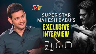 Super Star Mahesh Babu Exclusive Interview || #SPYder || NTV