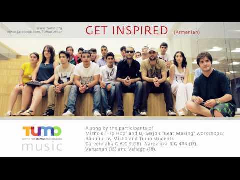 "Tumo Music    ""Get Inspired"" (Armenian)    2012"