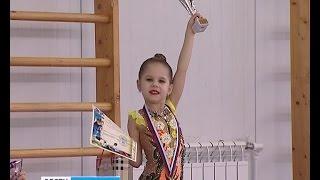 В Пионерском прошло открытое первенство по художественной гимнастике