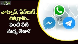 Whatsapp vs Facebook Messenger vs Telegram What Makes Them Different - Telugu Tech Guru