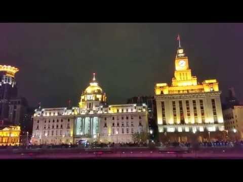 上海黃浦江遊船Shanghai Huangpu River Cruise | 夜晚Night | 浦西Puxi |