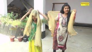 सपना के गाने पर जमकर नाची छोटी बहन के साथ | Mera Chand Haryanvi song | Rathore cassettes