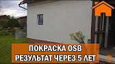 Мир квартир предлагает купить квартиру в торжке. В базе недвижимости 118 бесплатных объявлений о продаже квартир от собственников.