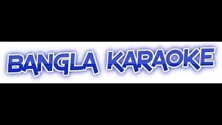 Pori Tare Chai=singer by=Imran Hossen Emu【Bangla Karaoke With Lyrics】