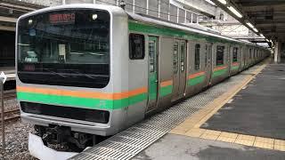 E231系0番台ヤマU2編成+ヤマU533編成小山発車