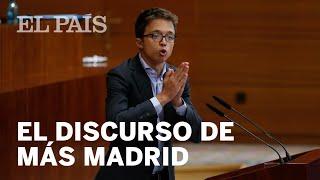 El discurso de MÁS MADRID en el PLENO DE INVESTIDURA de Isabel Díaz Ayuso