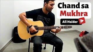 Chand sa mukhra | Ali Haider (Unplugged guitar cover) |Malik Taimur
