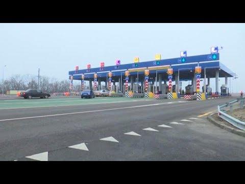 Платная часть трассы М4 «Дон» станет льготной для жителей трех районов Кубани