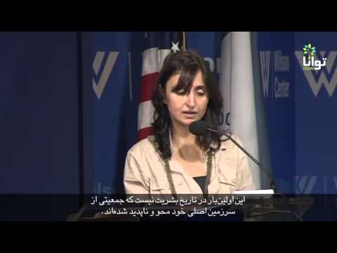 ROYA HAKAKIAN ON IRAN'S JEWISH COMMUNITY