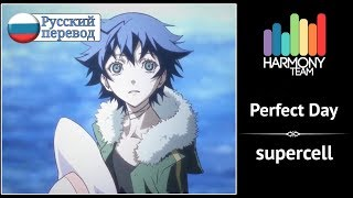 [supercell RUS Cover] Yuna – Perfect Day [Harmony Team]