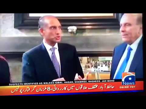 Ambassador of Pakistan to United States, Aizaz Chaudhry, visited Midland report by Raja Z Khanzada