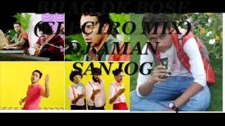 BHAG DK BOSE (REMIX BY DJ AMAN SANJOG)
