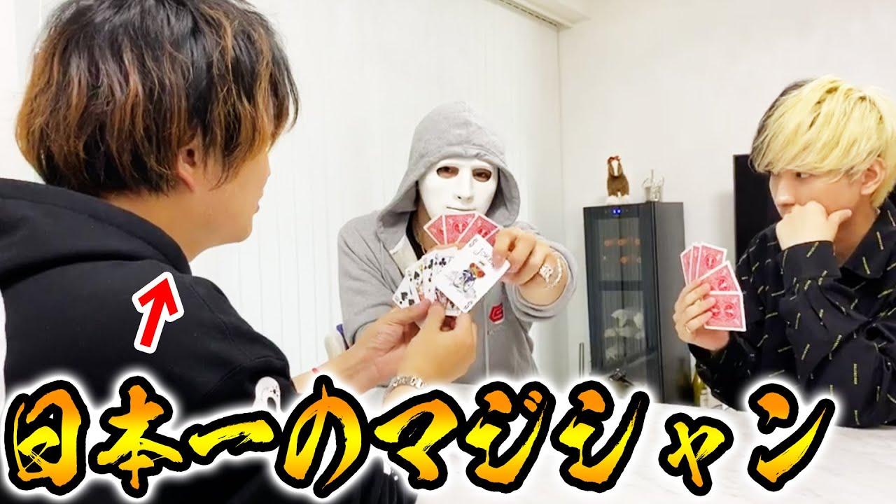 日本一のマジシャンVSヒカルVSラファエル 【ラファエル】