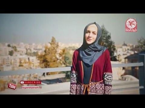 السلام عليكم - ليان سميح | Alsalam Alaykom - Layan Sameeh